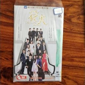 DVD 花火【简装版】