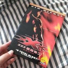 xxx极限特工dvd