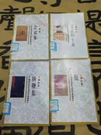 中国现代诗歌名家名作原版库26册