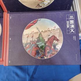 中国经典绘本红楼梦