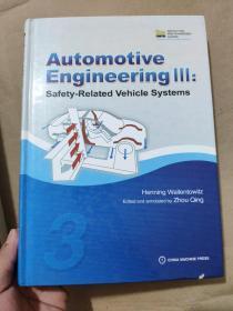 汽车工程学3(汽车系统安全)(英文版)