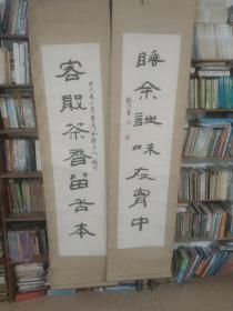 云南省书法家协会副主席、一级美术师【孙源】书法对联   保真包退