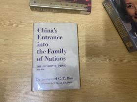 (难得存护封初版) China's Entrance Into the Family of Nations  徐中约 《中国进入国际社会的外交,1858-1888年》英文原版,(《中国近代史》 作者),布面精装,1960年老版书