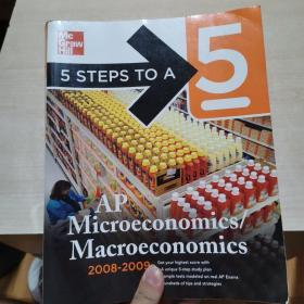 5 Steps to a 5 AP Microeconomics/Macroeconomics 208-2009