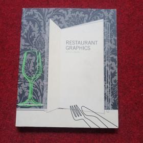 Restaurant Graphics Gibson, Grant