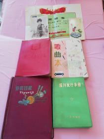 老日记本四本合售 另附纺织品年历卡1张+卡片1张+毕业证书1张。本有书写 详见图片