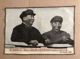 毛主席画像文革刺绣织锦绣丝织画红色收藏品城楼上