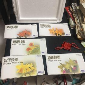 1994新年快乐中国邮政贺年有奖明信片。折叠版(共计七张,正面五种图案,背面七种图案。