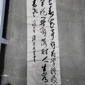 徐汉炎书法原盐城组织部长著名书法家20