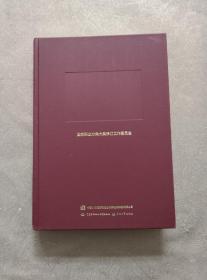 《中华人民共和国职业分类大典》 (2015年版 )(有碟片 )