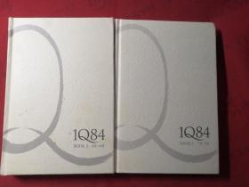 Q84 BOOK(4-6月、7月-9月) 精装 2本合售