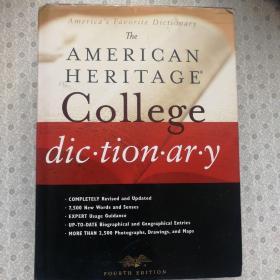 The American Heritage College Dictionary  Fourth Edition 美国传统大学英语辞典 第四版 拇指缩印,带光盘