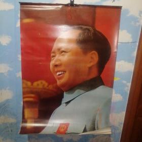 毛泽东挂历1995年全12张合售