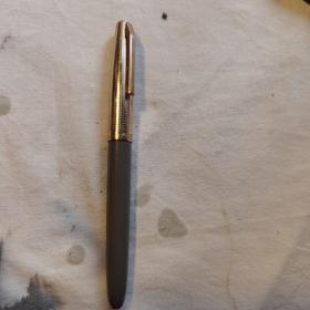 永生613老钢笔