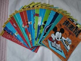 中文版(米老鼠)杂志2020年(19册)合售