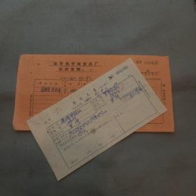 金融票证:1961年浙江金华县罗埠食品厂批销发票(月饼)及买家莲湖供销社付款的转账支票一套(219.24元)