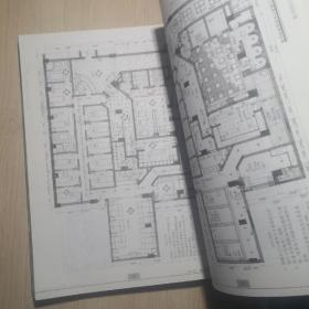 建筑装饰设计实务与案例