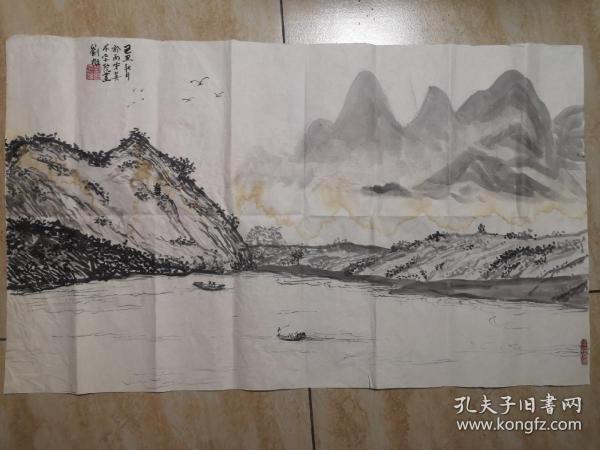 刘旭山水画原作