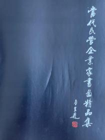 金鸿钧  尺寸 138/68 软件 别名爱新觉罗鸿钧, 1937年9月生于北京市,满族爱新觉罗氏后裔。北京工笔重彩画会名誉会长,中央美术学院国画系教授。 金鸿钧,别名爱新觉罗鸿钧,满族,北京人。擅长中国画,1962年毕业于中央美术学院中国画系花鸟画科,并留校任教。历任教授、花鸟画室主任,兼任中国文联牡丹书画艺术委员会副会长、北京市工笔重彩画会副会长。