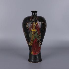 定窑黑釉 侍女图梅瓶