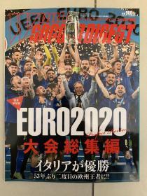 【日本原版足球】2020欧洲杯、购买送一张冠军海报