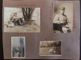 民国日军联队在天津相册 轻机关枪史料 第二中队军官 有字样 老照片6张