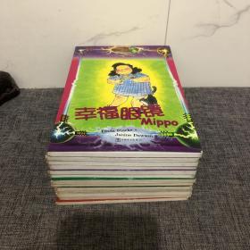 小海龟丛书 14册合售