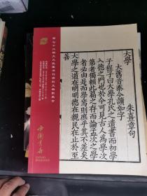 中国书店第七十二期大众收藏书刊资料文物拍卖会(2016.04.09)