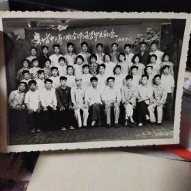 黑白老照片,盘山高中三年三班全体同学毕业纪念1964.7.1