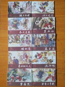 西游记 连环画 34册合售