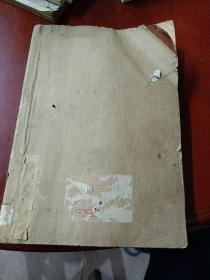 《广东中医》1963年全年(1~6册)合订本