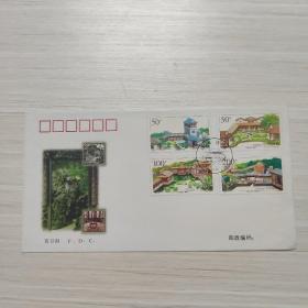 信封:岭南庭园-纪念封/首日封