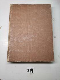SAE JOURNAL55 NOS.7-12 1947