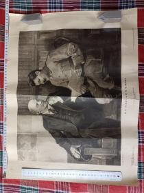 列宁和斯大林(1950年,原苏联国家印刷品,俄文版。)(4开大)
