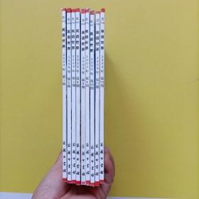 英语世界2009年1-12 缺第5/6/7期  9本和售