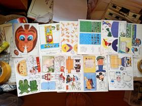 小学手工劳动课-纸模型(一年级上6张、下5张,共计11种同售!)