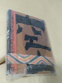 阿来 空山 【2005年一版一印】