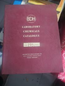 LABORATORY CHEMICALS CATALOGUE(试验室化工品目录)