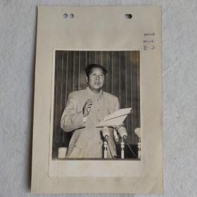 永恒的历史瞬间 --1954年9月15日第一届全国人大第一次会议在北京中南海怀仁堂隆重举行。会议由中央人民政府主席毛泽东主持并致开幕词