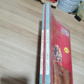 小学生绘本课堂语文学习书A1A2,六年级下册 全3册 内页干净