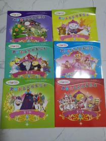 奥尔夫音乐故事绘本(1-6册)(6册合售)