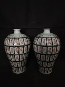 民仿古做:青花釉里红寿字纹瓶一对,纯手绘,全品无瑕疵,尺寸品相如图