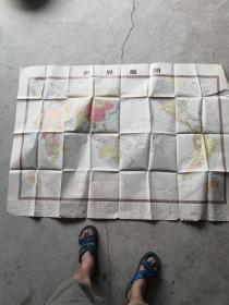 世界地图【挂图,1975年3版5次,全开2张拼】