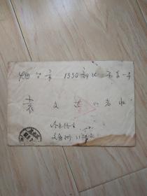1957年免费军事邮件 实寄封(带信)