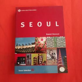 Seoul Selection Guides:SEOUL