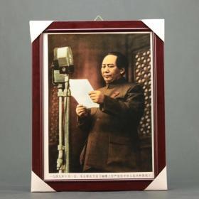 毛主席瓷板画文革老物件开国大典