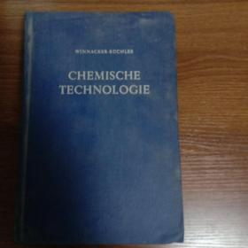 化学工艺第一卷