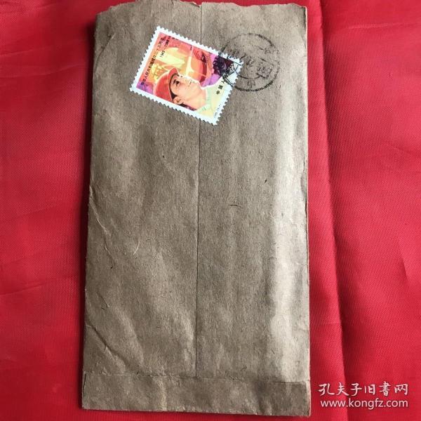 J105中华人民共和国成立35周年纪念信销邮票