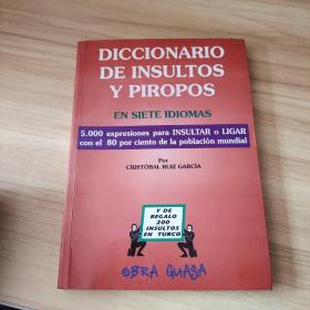 DICCIONARIO DE INSULTOS Y PIROPOS   有笔记