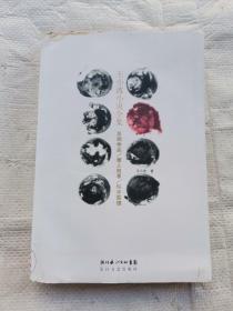 王小波小说全集 早期作品 唐人故事 似水柔情